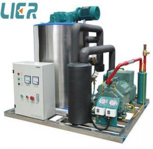 3 Ton Daily Output Flake Ice Machine With Ice Storage Bin 3P/380V/50Hz