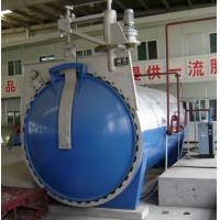 Quality Glass Laminating Autoclave with electrial hydraulic pressure opening door for laminated glass for sale
