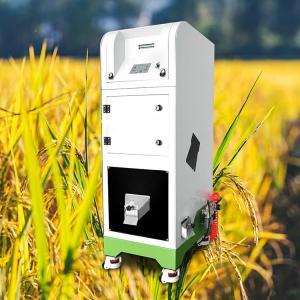China Optical color sorter rice sorting machine Small Mini CCD Camera Rice Color Sorter on sale