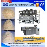 China Automatic puffed rice making machine manufacturer production plant equipment twin screw extruder on sale