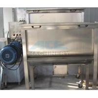 Quality Stainless Steel Ribbon Mixer & Stainless steel powder mixer & Ribbon Mixer for sale