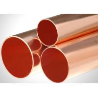Quality Multi Standard Type M Copper Pipe Plumbing Copper Tubing Recyclable 3-6m Length for sale