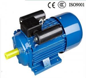 China B Class Insulation AC Asynchronous Motor Servo Gear Motor 2 Hp 1450rpm on sale