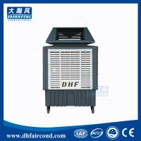 Buy DHF KT-18BSY portable air cooler/ evaporative cooler/ swamp cooler/ air at wholesale prices