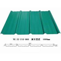 China Pre painted Galvanized corrugated metal cladding panels fire resistant for construction on sale