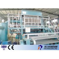 Quality Agriculture Waste Paper Egg Box Machine , 3000pcs / h Pulp Egg Tray Making Machine for sale