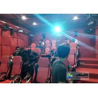 Quality Electric Chair System Of 5D Movie Theater With 3 DOF Motion Chair In The Hall for sale