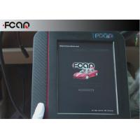 Quality FCAR Super Large 8 - Inch Color Display Scanner Tool Auto Applications Japan Cars for sale