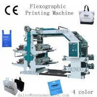 China Non Woven Fabric Printing Machine ( 4color ) on sale