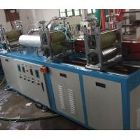 China Heavy Duty Blown Film Equipment With Tubular Electrical Heater No Vibration on sale