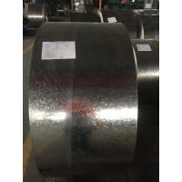 Quality EN10130, DC01,DC02, DC03, DC04, DIN1623, ST12, ST13, ST14 Cold Rolled Steel Coils / Coil for sale