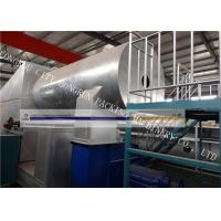 Buy High Speed Paper Pulp Molding Machine , Egg Tray Making Machine Rotary Type at wholesale prices