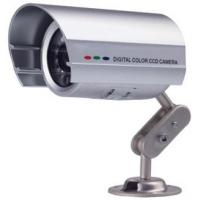 Quality 420TV Infrared and Night-Vision Camera for sale