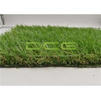 Quality Fade - Resistant Colorful PET Friendly Artificial Grass Carpet Safe And Hygienic for sale