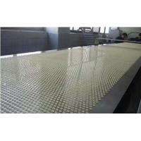 GUANGZHOU ECOPOWER NEW MATERIAL CO.,LIMITED
