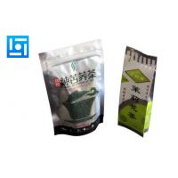 Quality FDA Flat Bottom Pouches Package For Tea / Aluminum Foil Stand Up Pouches for sale
