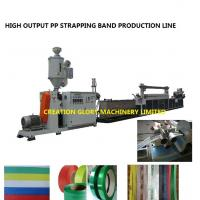 China High quality PET strapping band extrusion machine production line on sale