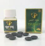 Quality Tiger King Sex Tablet (herbal Sex Tablet) for sale