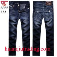 China Sell American rock Buddha TR jeans trousers true faith loose big yards men's wear branded on sale
