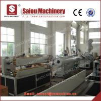 Quality plastic pe pipe extruder machine for sale
