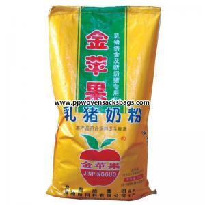 Quality Golden Bopp Film Laminated PP Woven Animal Feed Bags 25kg ~ 50kg Custom Packing Bags for sale