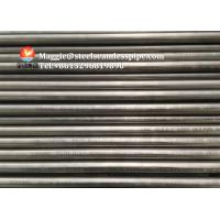 Quality Nickel Alloy Pipe Exchanger Tubes ASME SB163/ SB167 UNS NO6600 NO6601 for sale