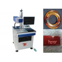 Quality Plastic Co2 Laser Marking Machine / 10640nm Laser Engraving Machine for sale