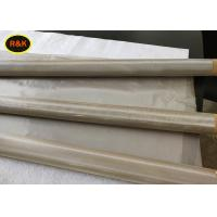 China 350 150 120 100 60 Mesh Stainless Steel Printing Screen / Cloth / Fabric Wire Mesh on sale