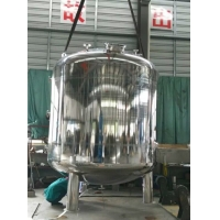 Quality water treatment tank for sale