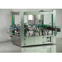 Quality One Side Ropp Automated Labeling Machine , Hot Melt Glue Bottle Label Applicator for sale