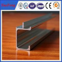 Quality Modern aluminum G profile cabinet handles 3.6*19.2mm for sale