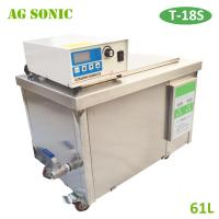 Quality 60L Industrial Ultrasonic Cleaner For Oil And Coolant Hoses To Remove Dirt , Dust And Grime for sale