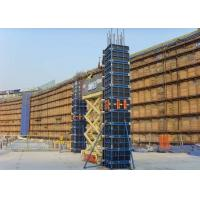 Quality Steel Frame Concrete Column Forms , Rectangular Column Formwork With Plywood for sale