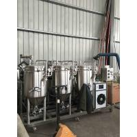 China Home brewing equipment on sale