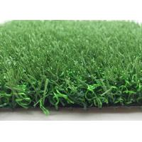 Quality Dark Green Syntetic Non Infill Artificial Grass For Soccer With PE Stem Fiber for sale
