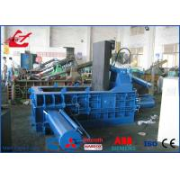 China Scrap Aluminum Cans Beverage Can Baler Machine , Steel Shavings Baler 25MPa Working Pressure on sale