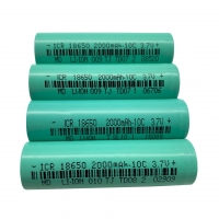 Quality 7.4Wh 18650 Li Ion Battery for sale