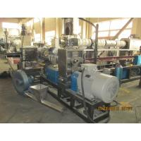 Quality High Output Full Automatic Recycling Granulator Machine for LDPE Film for sale