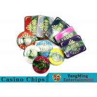 Quality Beautiful Pattern Luxury Casino Poker Chip Set With Embedded Iron Plates for sale