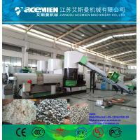 Quality EPS recycling machines extruder/ double-stage pelletizing line extruded polyethylene eps for sale