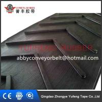 China Top quality pattern V shape rubber pattern chevron conveyor belt on sale