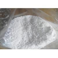Buy cheap Palonosetron Hydrochloride CAS 135729-62-3 Nausea and Vomiting drug from wholesalers