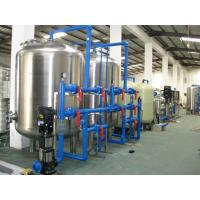 Buy cheap water treatment machinery from wholesalers