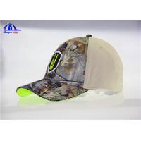 Quality 98% Cotton 2% Spandex Fitted Baseball Caps / Washed Baseball Cap and Hat for sale