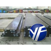Buy Good Price H13 Tool Steel In Flat Steel, H13 Hot Die Steel at wholesale prices