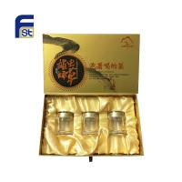 China Luxury personalized glossy paper packaging box / Health care products custom packing gift box on sale