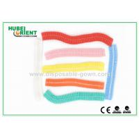 Quality 19 Inch Colored Disposable Head Cap For Hospital Operating Theater for sale