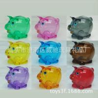 Quality Clear Money Safe Piggy Bank , Colorful Childrens Money Boxes Piggy Banks for sale
