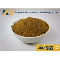 Buy Nutritious Fish Meal Chicken Feed Long Expiry Date Slight Smell And Taste at wholesale prices