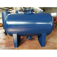 Quality Blue Diaphragm Water Well Pressure Tank , Atmospheric Pressure Storage Tank for sale